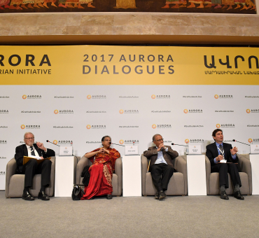 2017 Aurora Dialogues at the Matenadaran main image