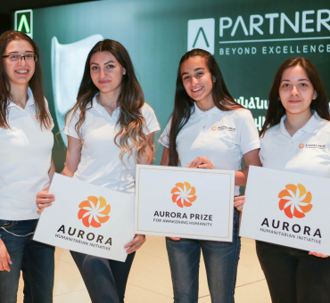 Volunteer Now to Take Part in the Inaugural Aurora Forum main image